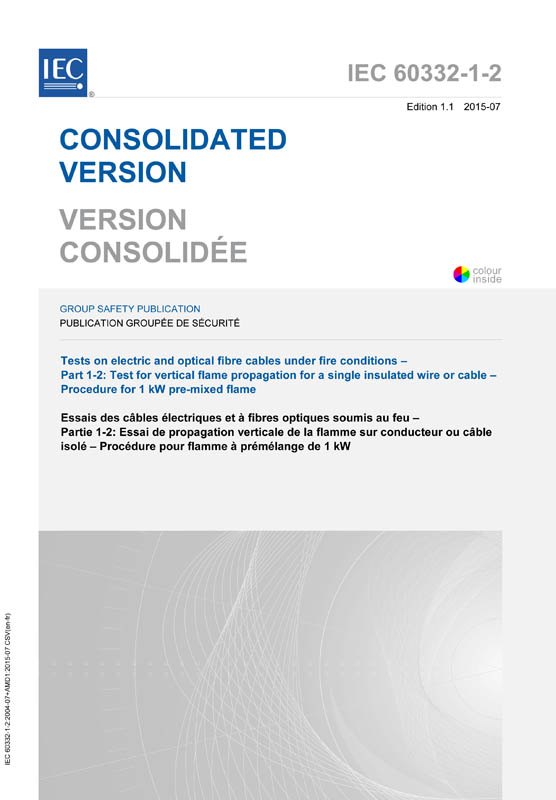 Cover IEC 60332-1-2:2004+AMD1:2015 CSV (Consolidated Version)
