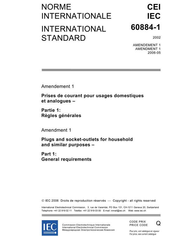 IEC 60884-1:2002/AMD1:2006