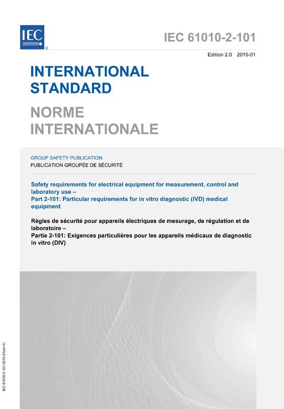 IEC 61010-2-101:2015 - IEC-Normen - VDE VERLAG