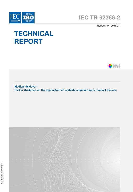 Tr 62366-2 2016 pdf