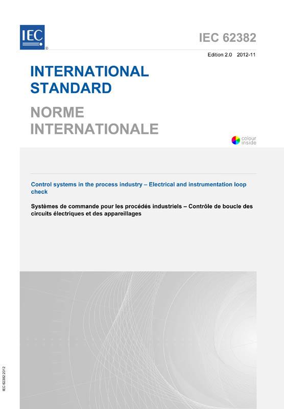 IEC 62382:2012